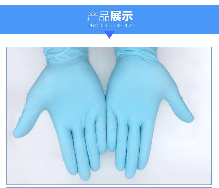 一次性加厚丁晴PVC橡胶丁青手套塑料薄膜乳胶蓝色加长盒装 深蓝全麻20只袋装 L