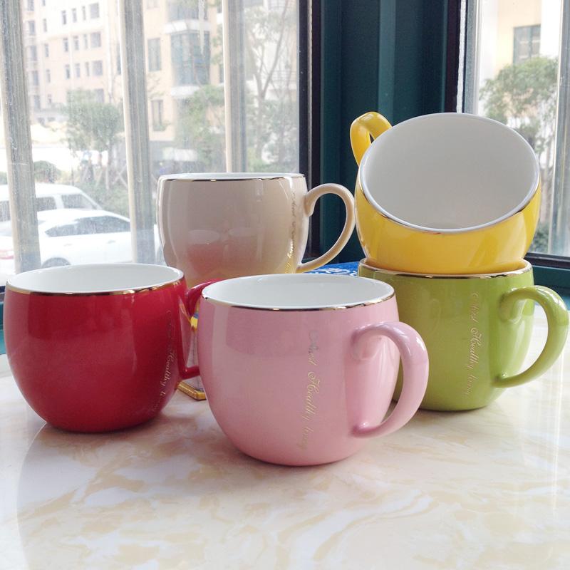 雅诚德炫彩艾乐杯创意情侣茶杯七色郎在线影院、马克杯 陶瓷杯个性牛奶杯日式杯